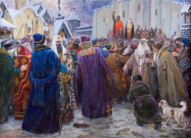 Н.С.Рубцов. Новгородское вече