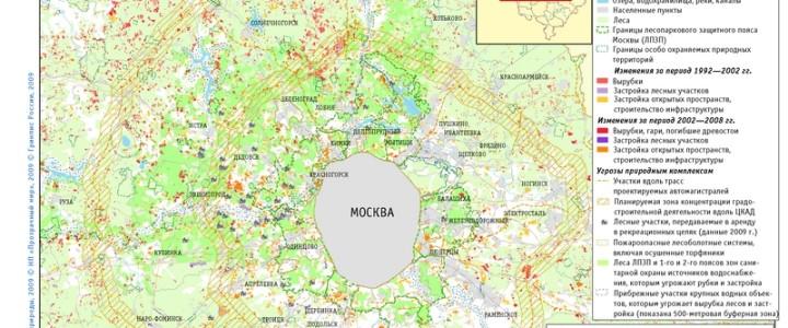 Предложенные в этой статье приемы воздействия на пространственное развитие Москвы и Подмосковья надо понимать как приложение к столичному региону выработанных теоретической...