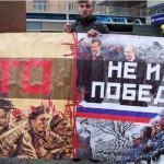 День Победы: социальный контекст в эпоху реакции