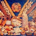 «Основные принципы планирования в позднем СССР»