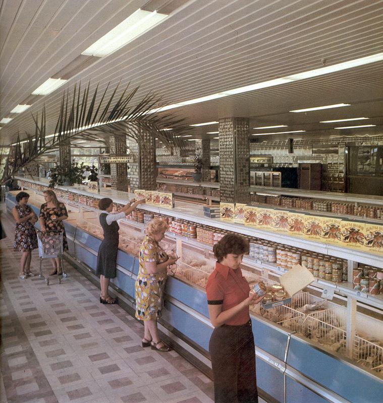 Торговля рыбой в позднем СССР