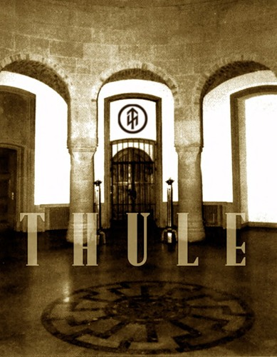 """Это знак общества """"Туле"""", немало вложившегося в нацистскую идеологию продвижением арийско-фёлькишских мифов, вроде анализируемых далее Шнирельманом"""