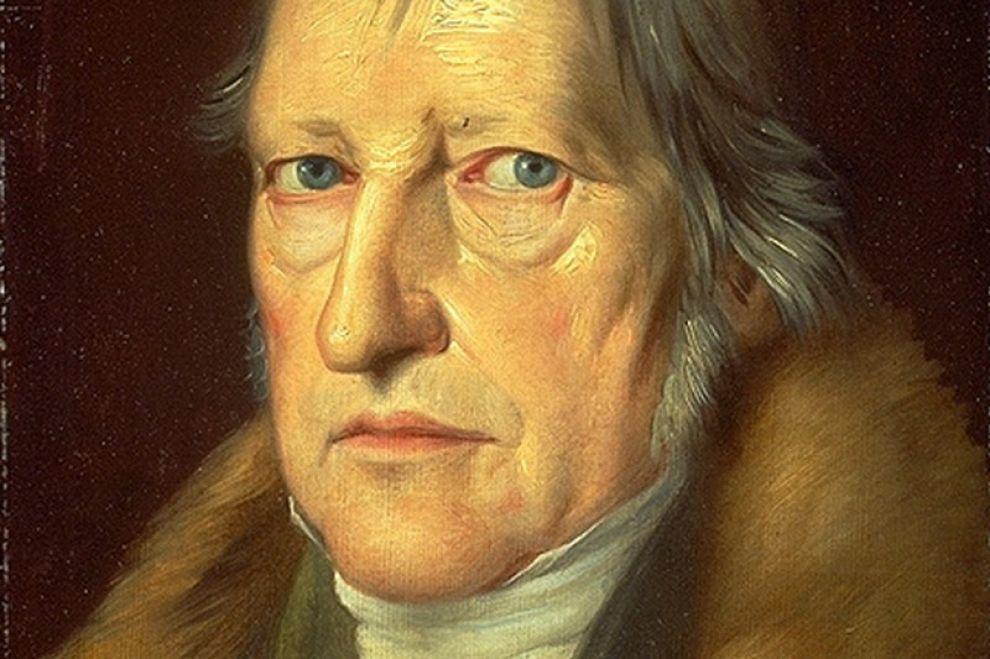 Георг Фридрих Вильгельм Гегель