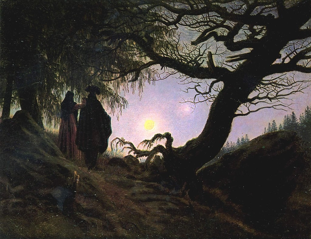 """Мужчина и женщина, созерцающие луну"""