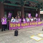 Узники совести в Южной Корее: ликбез