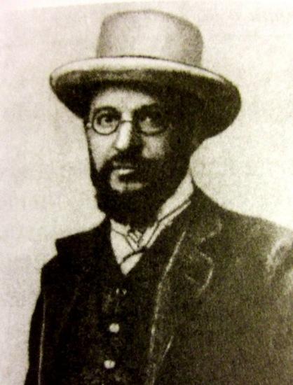 Абрам Рафаилович Гоц