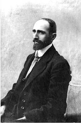 Ной Виссарионович Рамишвили