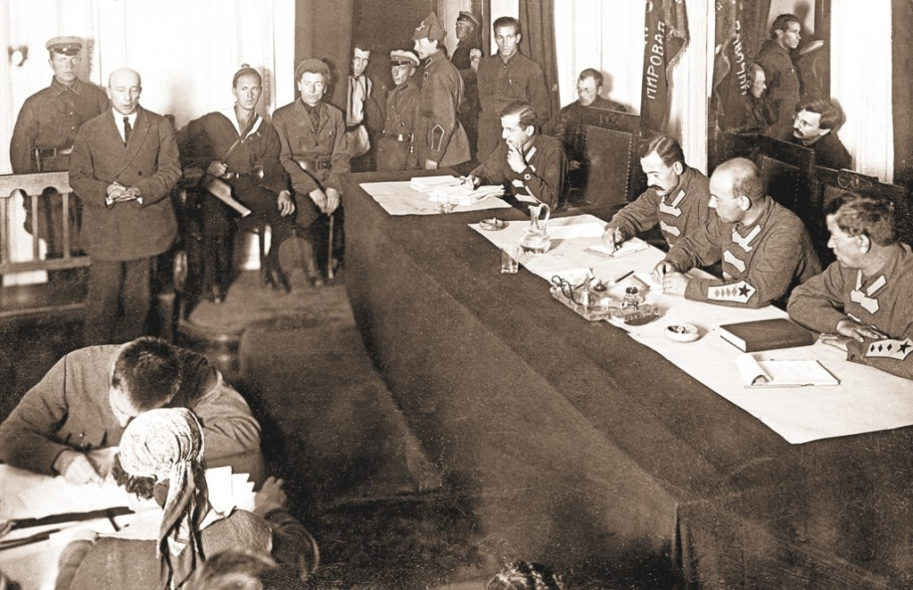 Процесс правых эсеров, 1922 г.