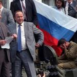 Ко «дню российского флага»