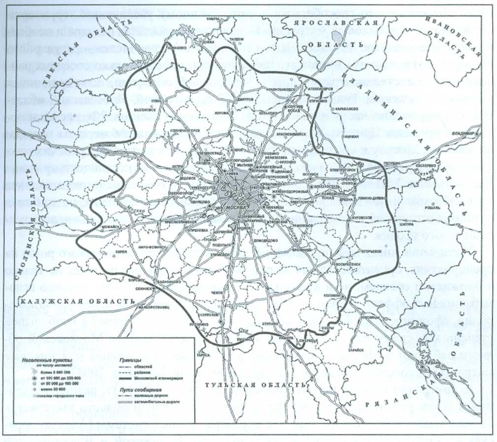 Московская агломерация: система расселения