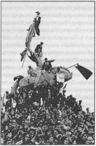 Демонстранты в Грант-парке, Чикаго, во время августовской конвенции демократов 1968 г.