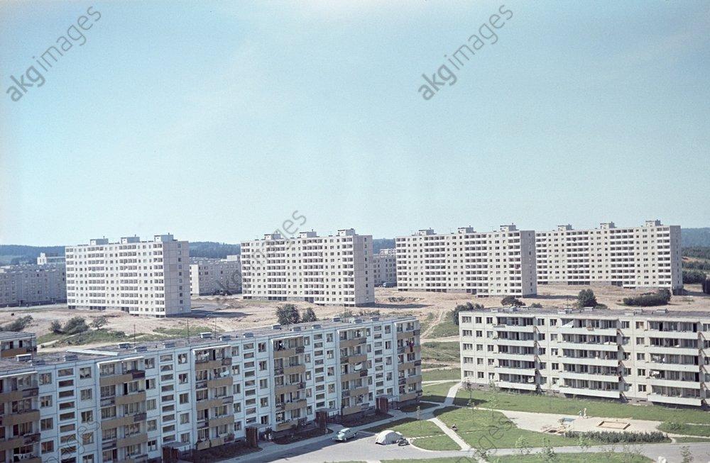1971 г.