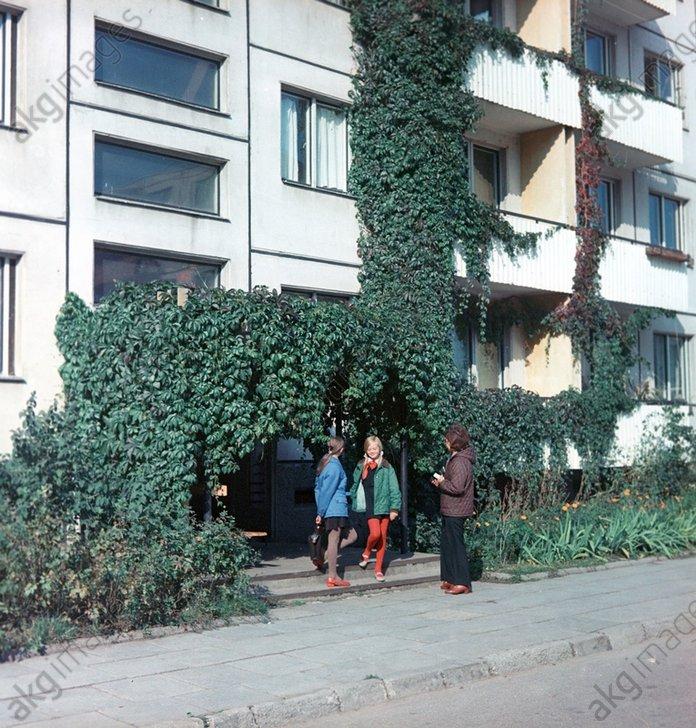 1972 г.