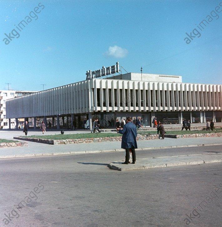 1978 г.