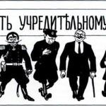 Итоги реконструкции выборов в Учредительное собрание