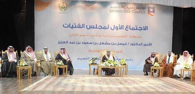 Сравни совещание в Белом Доме, касающееся женского здоровья (сверху), и заседание первого Совета по делам женщин в Саудовской Аравии (внизу).