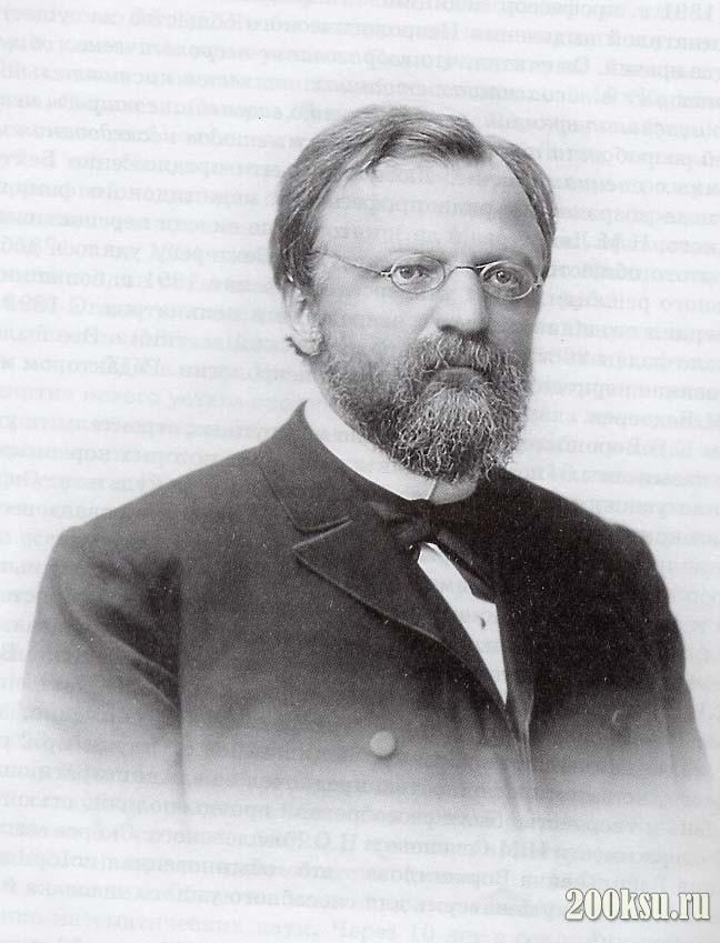 Дмитрий Иванович Дубяго
