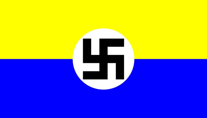 Флаг, использовавшийся 28 апреля 1943 в Лемберге (Львове) на параде в честь провозглашения акта о создании стрелковой дивизии CC «Галиция»