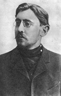 Соломон-Яков Исидорович Перельман
