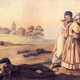 """""""Обработав большой массив материалов, мы пришли к выводу, что поведение жителей центральной России в течение 1812 г. можно разделить на четыре основных типа: 1) паника; 2) совершенное..."""