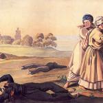 Восприятие событий Отечественной войны 1812 г. российским простонародьем