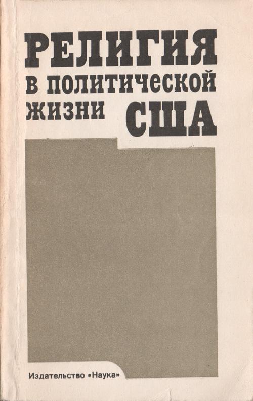 отец_книги237