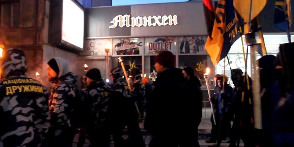 Вчерашний (5 марта) антипольский марш нацистов во Львове. Иногда жизнь указывает на очевидные исторические параллели.
