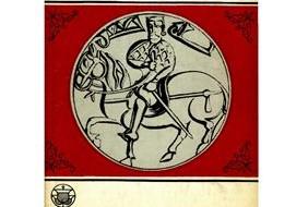 Мусульманское право в той форме, в какой оно сложилось в VIII-IX вв., представляет своего рода бюргерскую утопию, знакомясь с ним, так и чувствуешь, что его примерял на себя торговец или зажиточный ремесленник, беспокоясь, чтобы ему нигде не жало....