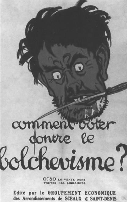 «Как голосовать против большевизма». Адриен Баррьер, 1919 г.