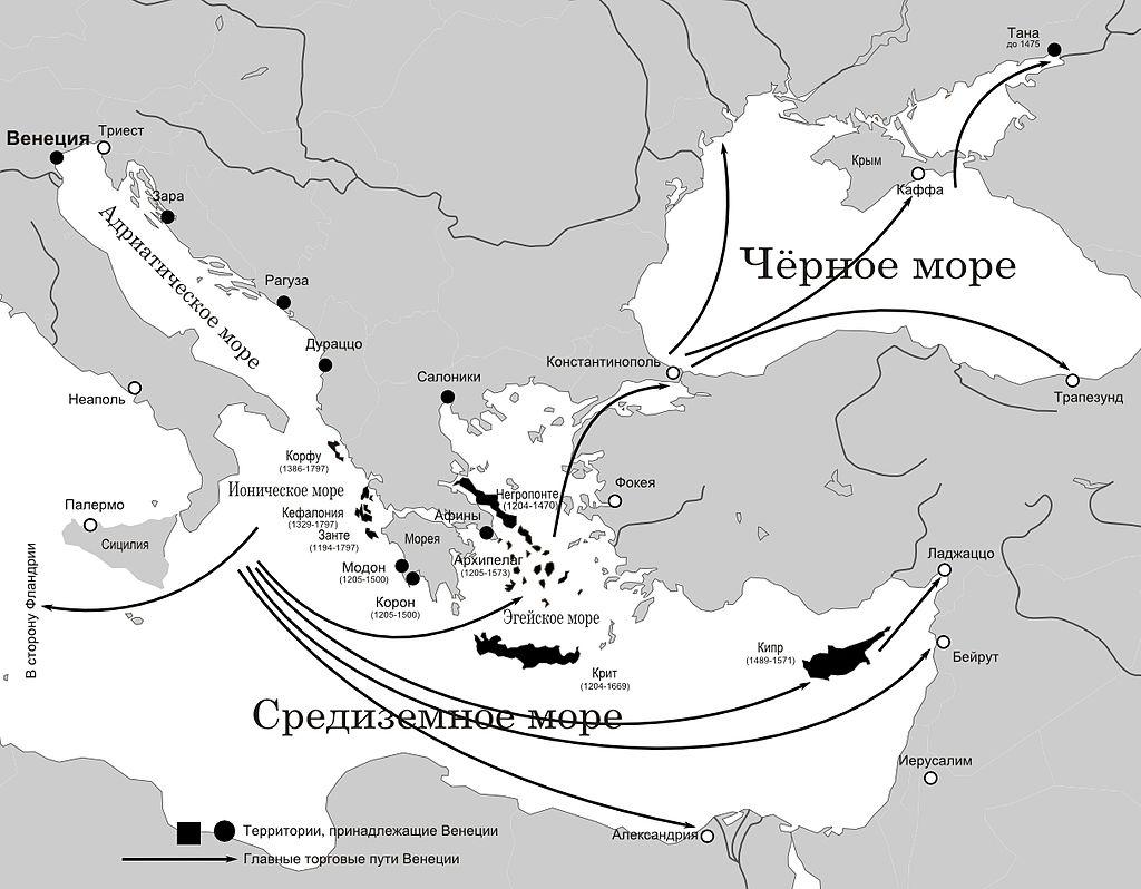 Венецианская морская республика
