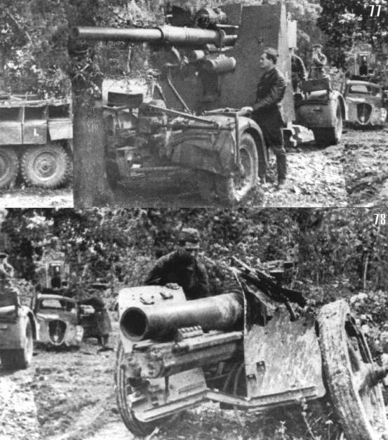 Брянский фронт, сентябрь. Захваченная 88-мм пушка и 150-мм орудие.