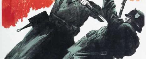 """""""""""Мы знаем про контрнаступление под Москвой, про Сталинград, про Курск и форсирование Днепра, про """"Операцию """"Багратион"""" и взятие Берлина. Победы """"периода коренного перелома"""" и """"завершающего этапа"""" на слуху. Но мы забываем об одном. Не было бы этих побед, не было бы Победы 9 мая 1945 года, не было бы нас с..."""