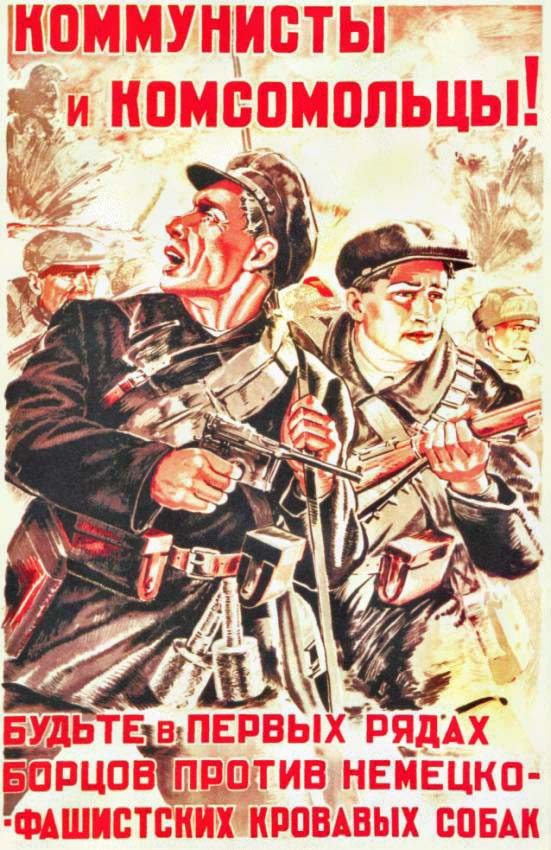 Kommunistyi-i-komsomoltsyi