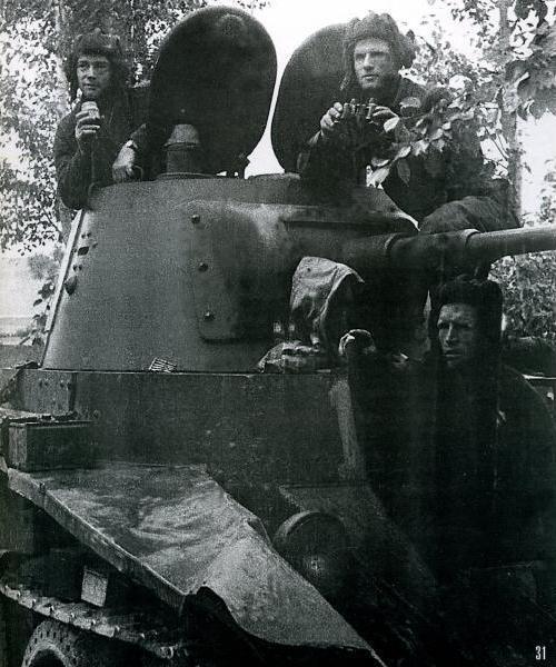 41tank1