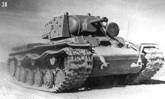41tank12