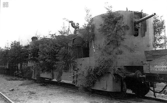 41tank16