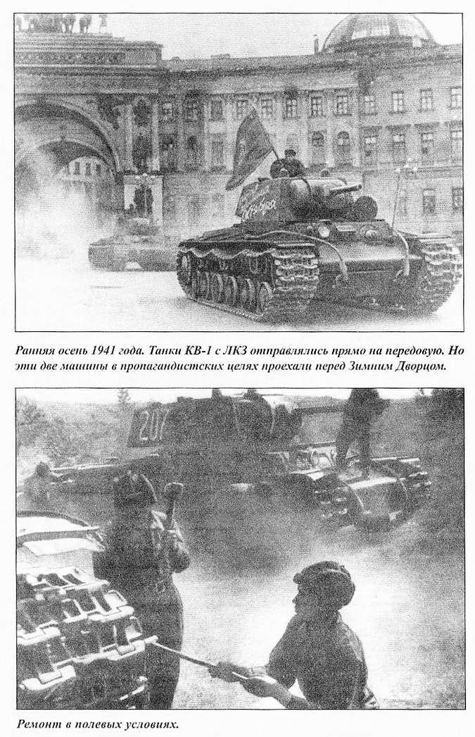41tank18