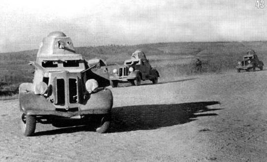 41tank19