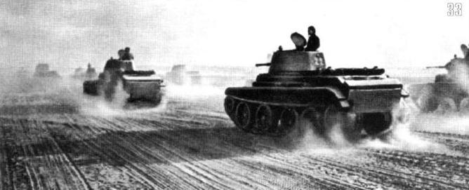41tank41