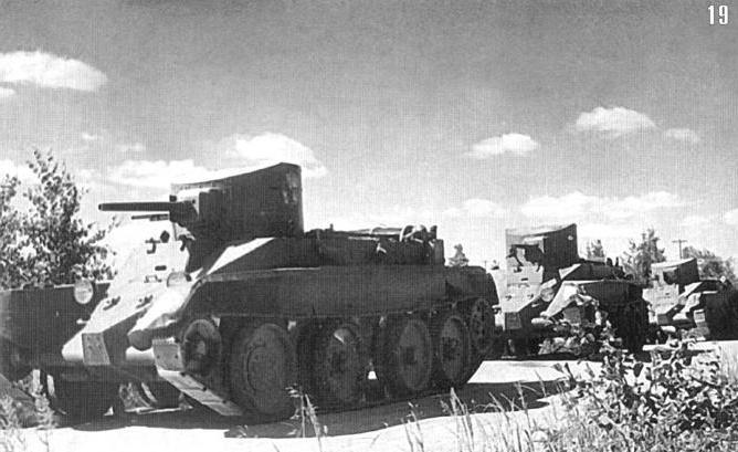41tank5