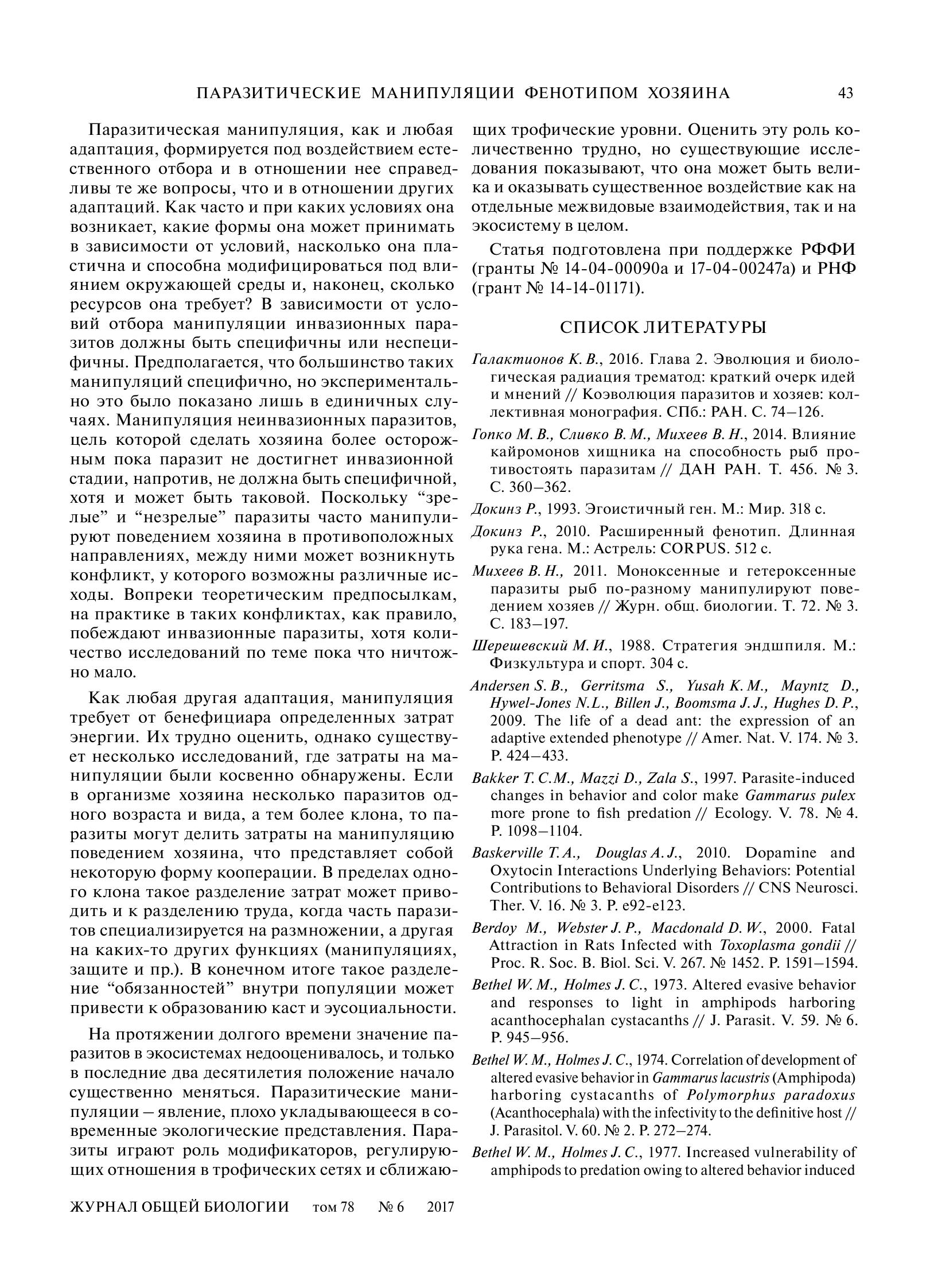 pdf_page_image-00028