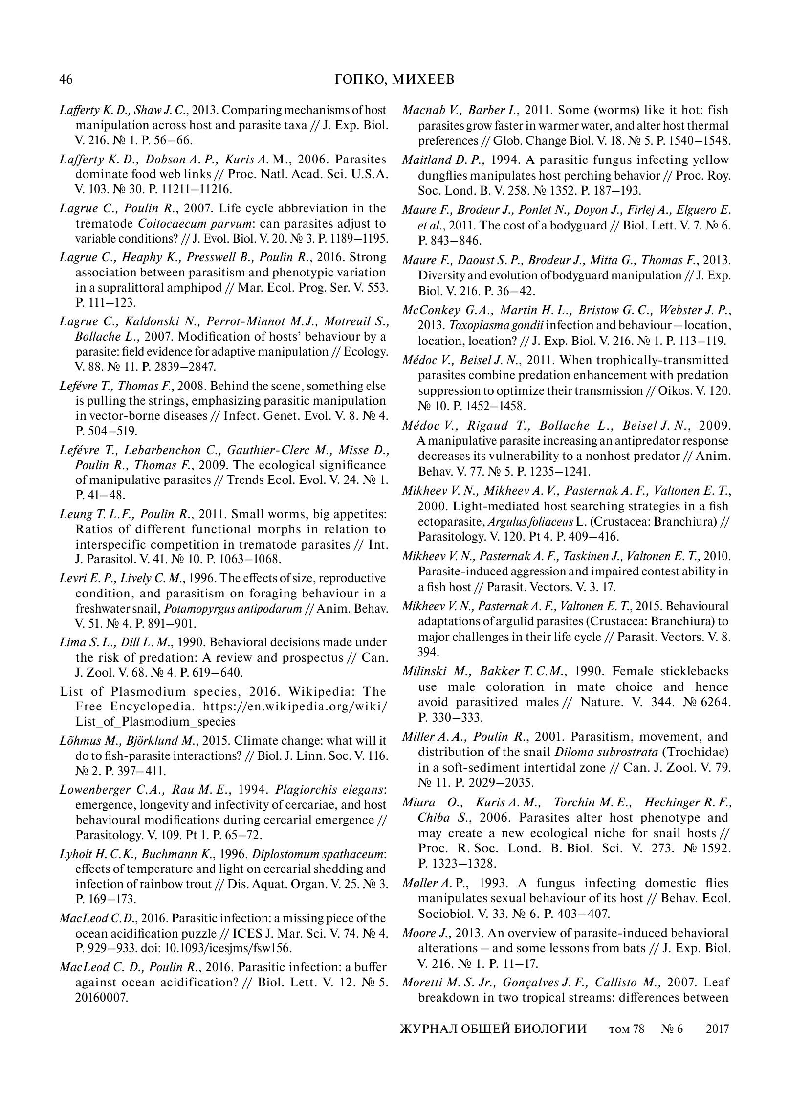 pdf_page_image-00031
