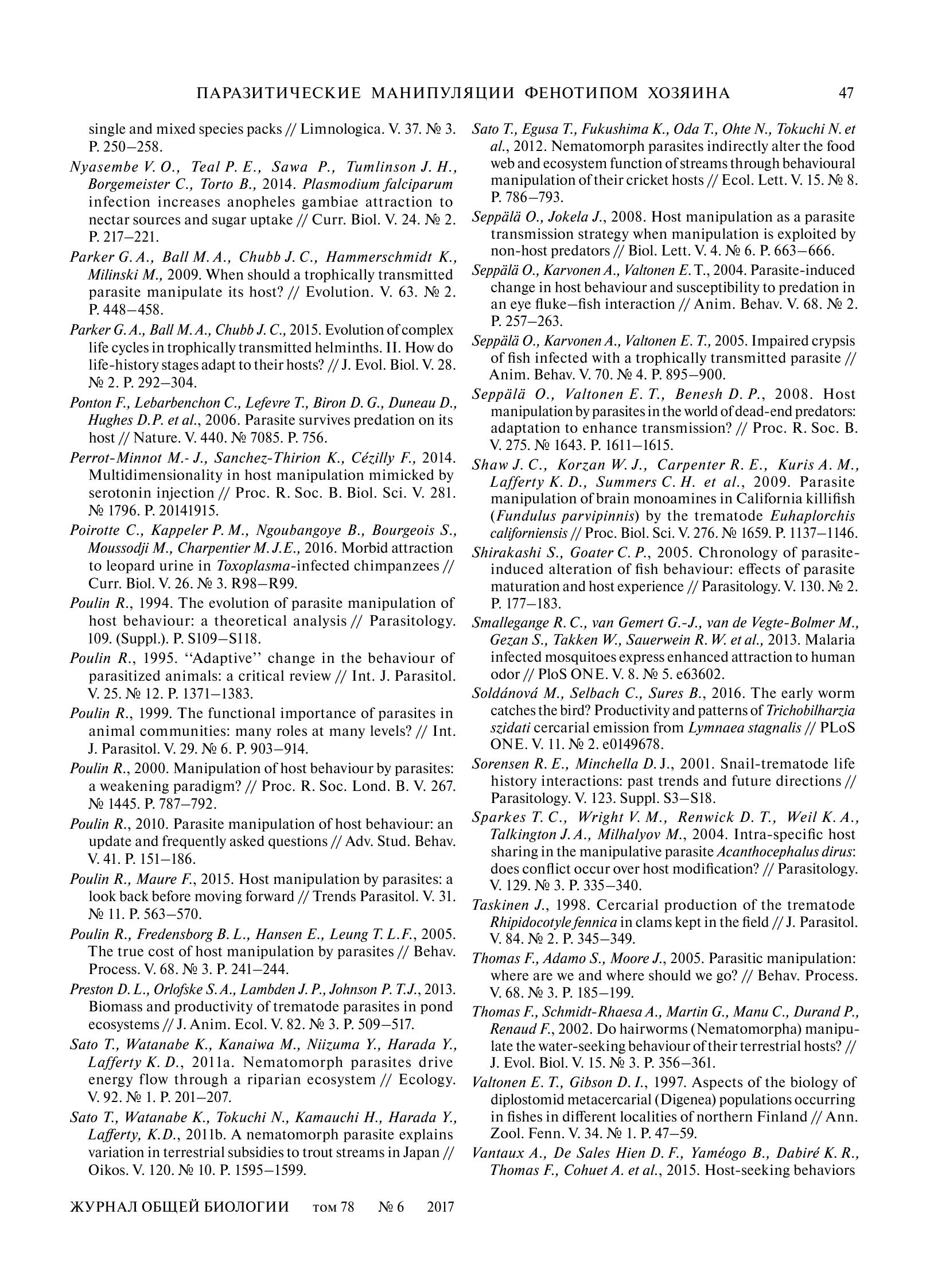 pdf_page_image-00032
