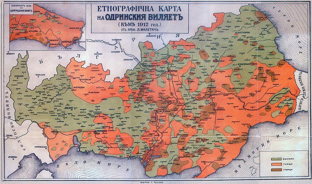 Этнографическая карта Восточной и Западной Фракии начала XX века (1912 год) показывает насколько пёстрым был не так давно этнический состав населения региона, где проживали болгары, турки, греки и цыгане