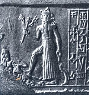 Изображение и эмблема бога Нергала