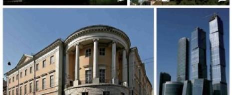 Исследование посвящено эмпирическому изучению психологических особенностей и механизмов восприятия архитектурного пространства, сопоставлению процессов восприятия и семантического оценивания реальных архитектурных сооружений, их снимков и приближенных к реальной городской среде архитектурных объектов ...