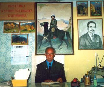 Сосланбек Якубович Байчоров