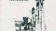 В продолжение темы роста лженауки как следствия ослабления «советскости» приведены главы 4-5 книги с критикой этноцентристской историографии Северного Кавказа. Начало (главы 1-3) были ранее, продолжение следует.  Описаны этноцентрические и псевдоисторические мифы, бытующие в ряде северокавказских регионов: