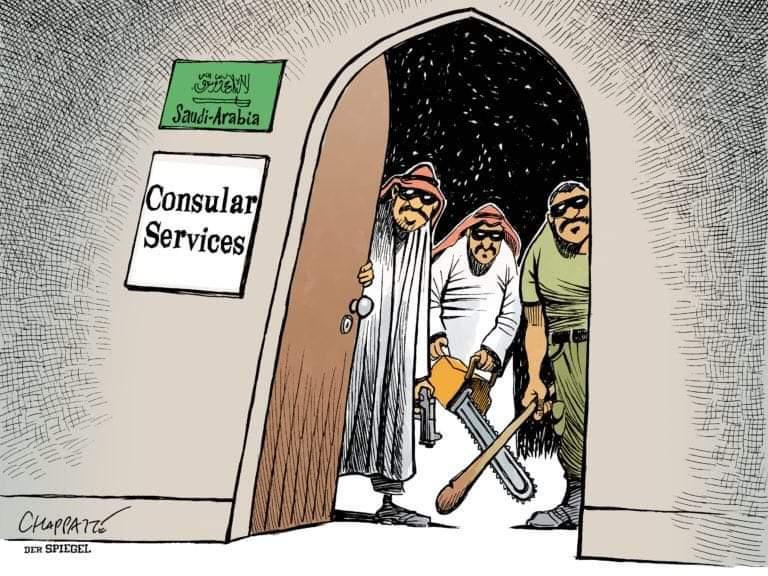 Саудовский МФЦ