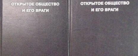 В продолжение фактов и аргументов, почему Т. - дутая концепция, дадим немного картинок: В советское время это был детский сад. С приходом свободы и демократии его обнесли стеной с колючкой, устроили КПП, превратив в полицейский участок